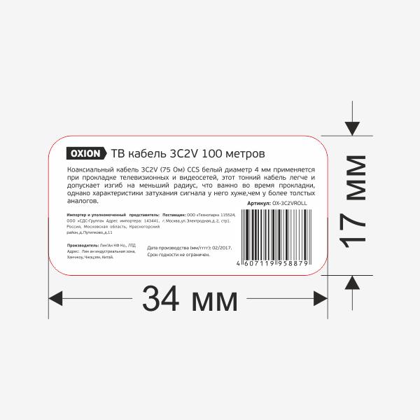 InBulk RU - услуги упаковки